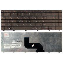 Клавиатура для ноутбука Acer Packard Bell (TJ61, TJ65. Gateway NV40, NV42, NV44, NV48, NV52, NV53, NV54, NV56, NV58, NV59, NV73, NV74, NV78, NV79) Black RU