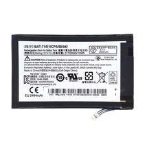 Оригинальная аккумуляторная батарея для планшета Acer BAT-715 Iconia Tab B1-710 3.7V Black 2710mAh 10Wh