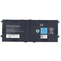 Оригинальная аккумуляторная батарея для планшета Sony SGPBP03 Xperia Tablet S SGPT121 3.7V Black 6000mAhr 22.2Wh
