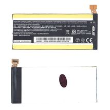 Оригинальная аккумуляторная батарея для Asus C11-A80 PadFone Infinity A80 3.8V Silver 2400mAhr 9.1Wh
