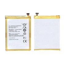 Аккумуляторная батарея для смартфона Huawei HB496791EBC Ascend Mate 3.8V White 4050mAh 15.4Wh