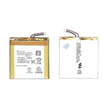 Оригинальная аккумуляторная батарея для смартфона Sony LIS1489ERPC Xperia Acro S LT26w 3.7V White 1840mAhr 6.9Wh