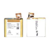 Аккумуляторная батарея для смартфона Sony LIS1499ERPC Xperia T LT30p 3.7V White 1780mAh 6.6Wh
