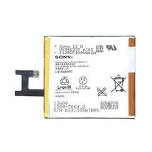 Аккумуляторная батарея для смартфона Sony LIS1502ERPC Xperia Z 3.7V White 2330mAh 8.7Wh