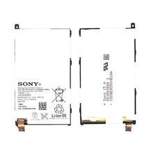 Аккумуляторная батарея для смартфона Sony LIS1529ERPC Xperia Z1 Compact D5503 3.8V White 2300mAh 8.8Wh