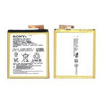 Оригинальная аккумуляторная батарея для смартфона Sony LIS1576ERPC Xperia M4 Aqua E2303 3.8V White 2400mAhr 9.1Wh