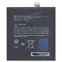 Оригинальная аккумуляторная батарея для планшета Amazon 3555A2L Kindle Fire D01400 3.7V Black 4400mAhr 16.28Wh