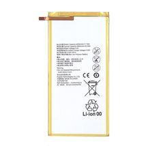 Аккумуляторная батарея для планшета Huawei HB3080G1EBC Mediapad M1 8.0 3.8V White 4800mAh18.3Wh