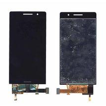 Матрица с тачскрином (модуль) для Huawei Ascend P6 черный