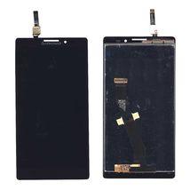 Матрица с тачскрином (модуль) для Lenovo Vibe Z K910 черный