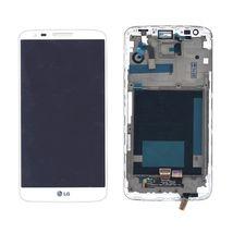 Матрица с тачскрином (модуль) для LG G2 D802 белый с рамкой