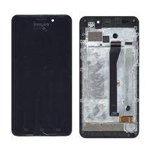 Модуль и экран для телефона Philips Xenium V V526 LTE