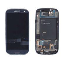 Матрица с тачскрином (модуль) для Samsung Galaxy S3 Duos GT-I9300I синий с рамкой
