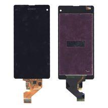 Матрица с тачскрином (модуль) для Sony Xperia Z1 Compact D5503 черный