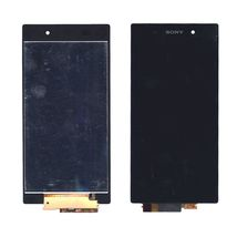 Матрица с тачскрином (модуль) для Sony Xperia Z1 C6902 черный