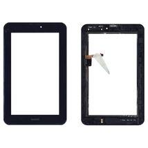 Тачскрин (Сенсорное стекло) для Huawei Mediapad 7 Vogue S7-602, S7-601u черный с рамкой