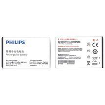 Оригинальная аккумуляторная батарея для смартфона Philips AB2000HWMC Xenium T3566, CTX623, CTX513, CTX333, CTX130 3.7V White 2000mAh 7.4Wh