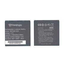Аккумуляторная батарея для смартфона Prestigio PAP3500 3500 Multiphone 3.7V Black 1700mAh 6.29Wh