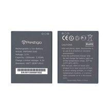 Аккумуляторная батарея для смартфона Prestigio PAP5450 5450 Multiphone 3.7V Black 1500mAh 5.55Wh