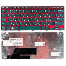 Клавиатура для ноутбука Dell Inspiron (M101Z, M102Z, 1120, 1122) Black, (Red Frame) RU