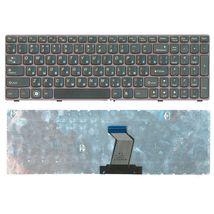 Клавиатура для ноутбука Lenovo IdeaPad (B570) Black, (Bronze Frame) RU