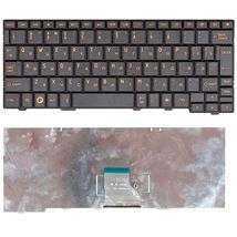 Клавиатура Toshiba (AC100-117, AC100, AZ100, AC100-10D, AC100-10U, AC100-10Z) Black, RU